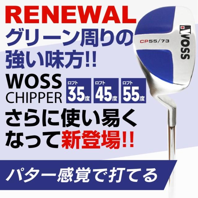 【2016モデル】ウォズ チッパー ウェッジ ゴルフ...