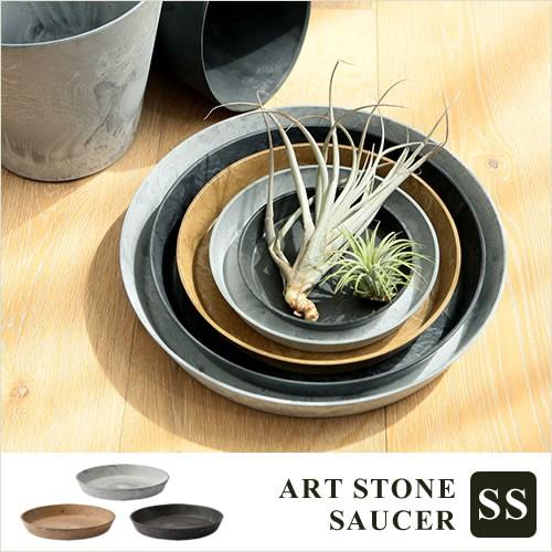 鉢皿 ART STONE SAUCER アートストーン ソーサー ...