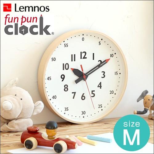 掛け時計 Lemnos レムノス fun pun clock ふんぷ...