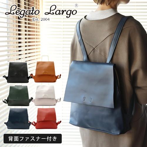 リュック Legato Largo レガートラルゴ ゴールド...