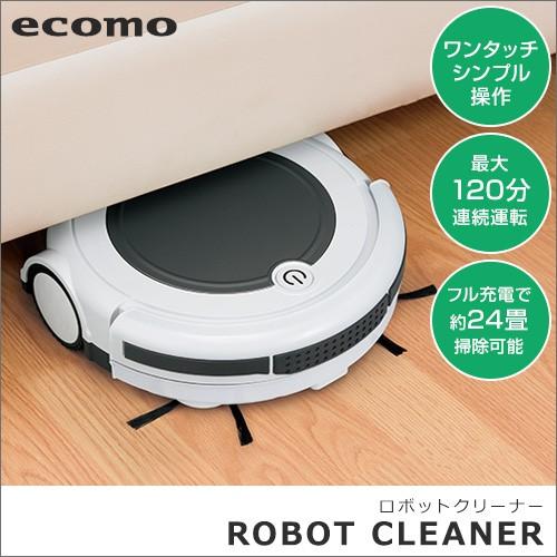 ロボット掃除機 ecomo エコモ ロボットクリーナー...