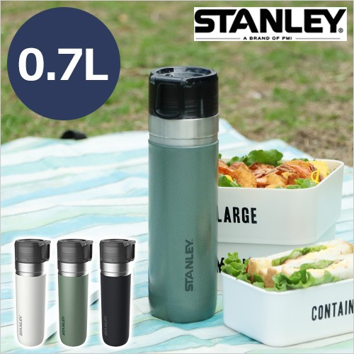 STANLEY スタンレー ゴーシリーズ 真空ボトル 0.7...