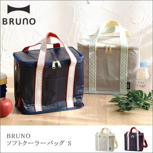 BRUNO ソフトクーラーバッグ S BHK153 ブルーノ ...