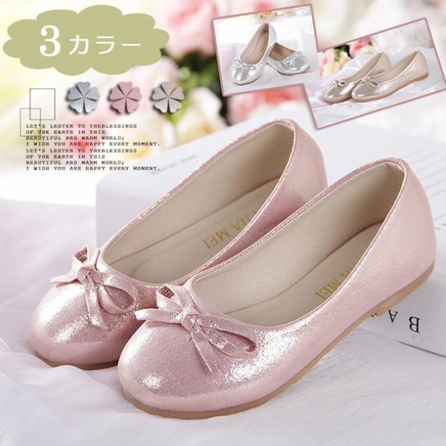 フォーマル 子供 フォーマルシューズ 女の子 靴 ...
