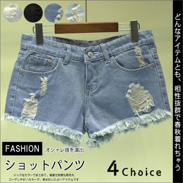 【送料無料】ショートパンツ デニム 短パン ベー...