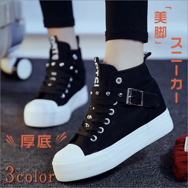 レディースファッション シューズ 靴 スニーカー ...