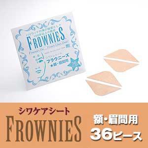 FROWNIES フラウニーズ 額・眉間用 36ピース シワ...