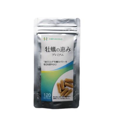 【送料無料】 牡蠣の恵み プレミアム [120カプセ...