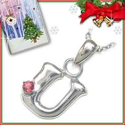 クリスマス限定Xmasカード付「U」イニシャルモチ...