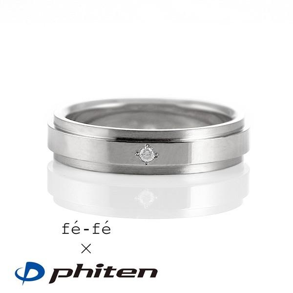 ファイテン Phiten チタン ダイヤモンド リング ...