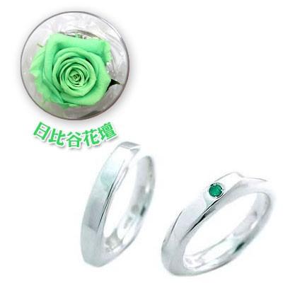 結婚指輪・マリッジリング・ペアリング( 5月誕生...