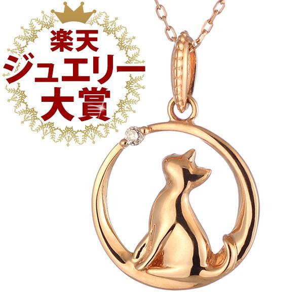 ダイヤモンドネックレス ネックレスレディース 猫...