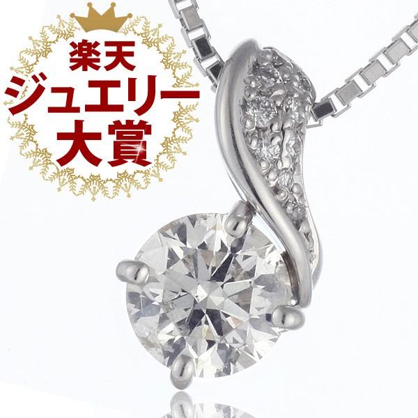 ダイヤモンド ネックレス プラチナ ダイヤモンド...