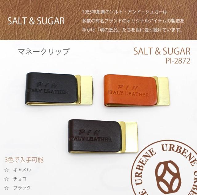 ソルト&シュガー salt&sugar PIN ピン マネーク...