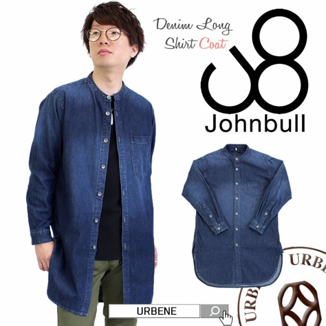 ジョンブル メンズ JOHNBULL デニムロングシャツ...