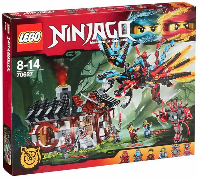 レゴ(LEGO) ニンジャゴー エレメント・ドラゴン:...