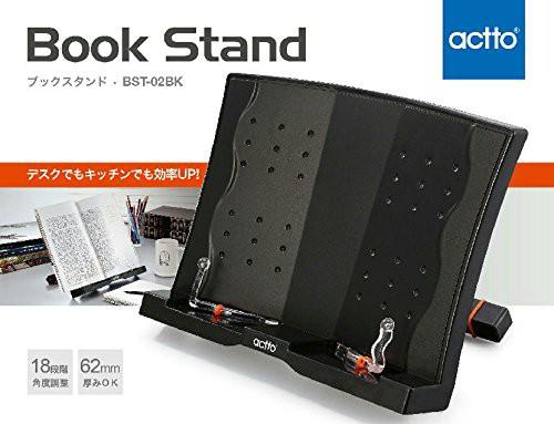 actto BST-02BK ブックスタンド(OEM品番:EDH-004)...