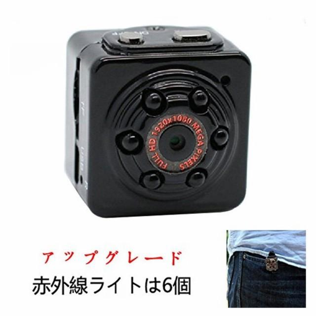 超小型 隠しカメラ 1200万画素 高解像度1280*720...