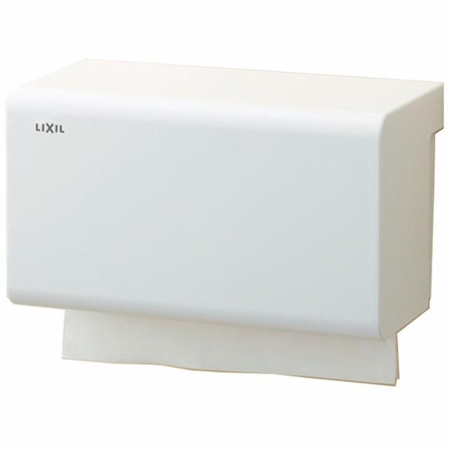 LIXIL(リクシル) INAX ペーパータオルホルダー 壁...