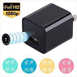 隠しカメラ,1080P高画質 超小型カメラ 防犯ビデオ...