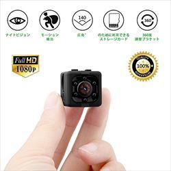 Eternal eye 超小型カメラ カメラ 隠しカメラ 動...
