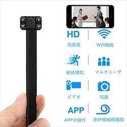 Wifi 超小型 隠し カメラ 1080P 高画質 IP ミニ ...