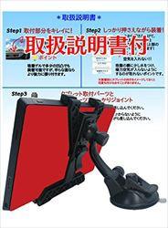 GP‐PRO タブレット ホルダー スタンド 車載用 粘...