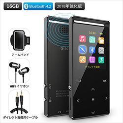 MP3プレーヤー Bluetooth4.2対応 ウォークマン 16...