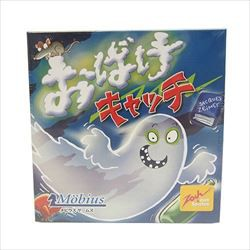 おばけキャッチ (Geistesblitz) 日本語箱 ボード...