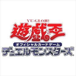 遊戯王OCG デュエルモンスターズ 20th ANNIVERSAR...