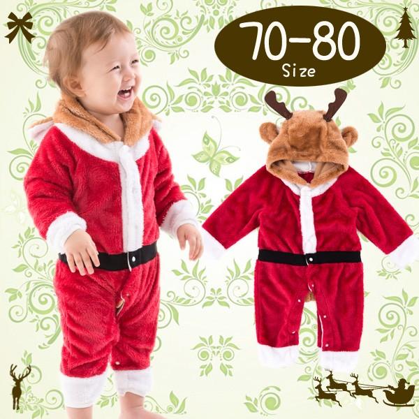 【送料無料】 クリスマス 着ぐるみ もこもこ コス...