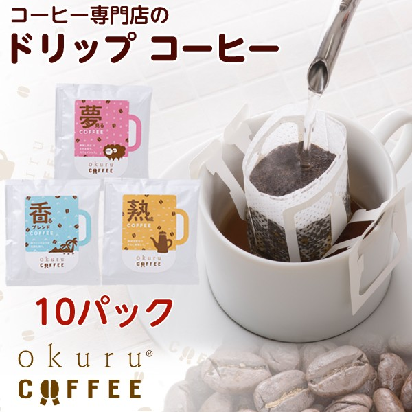 デカフェ カフェインレスコーヒー ブレンドコーヒ...