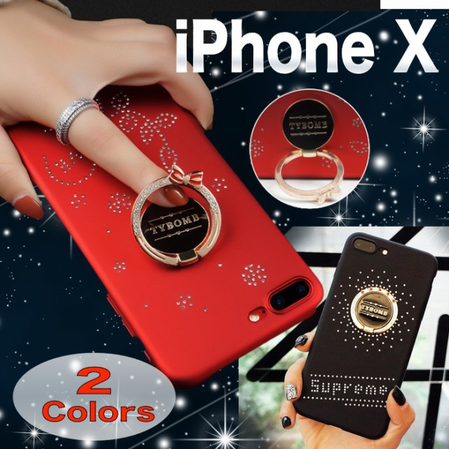 【DM便送料無料】iPhone X ケース リング&メタル...