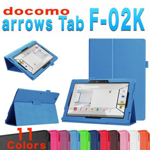 【DM便送料無料】docomo arrows Tab F-02K ケース...