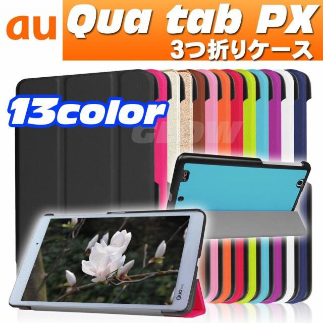 Qua tab PX キュアタブ au quatab LG LGT31 3点セ...