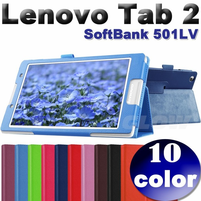 Lenovo Tab2 / Tab3  3点セット【タッチペン+液...