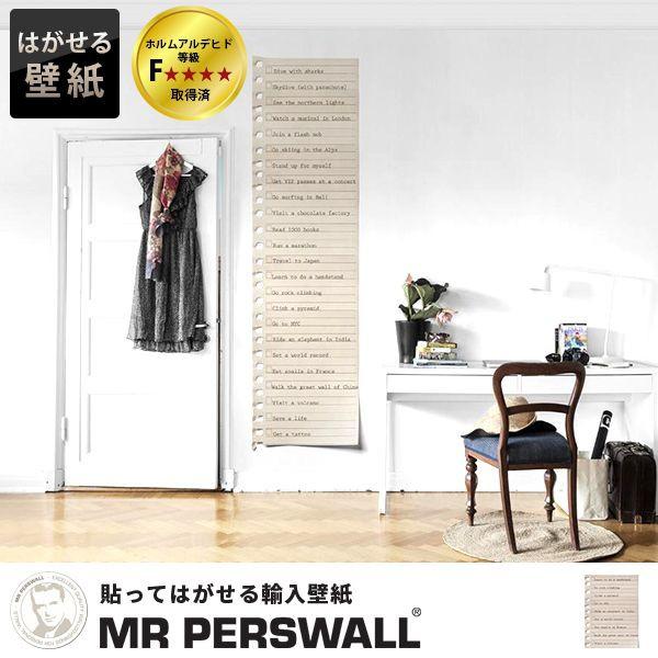 輸入壁紙 スウェーデン製 MR PERSWALL ADVENTURE ...