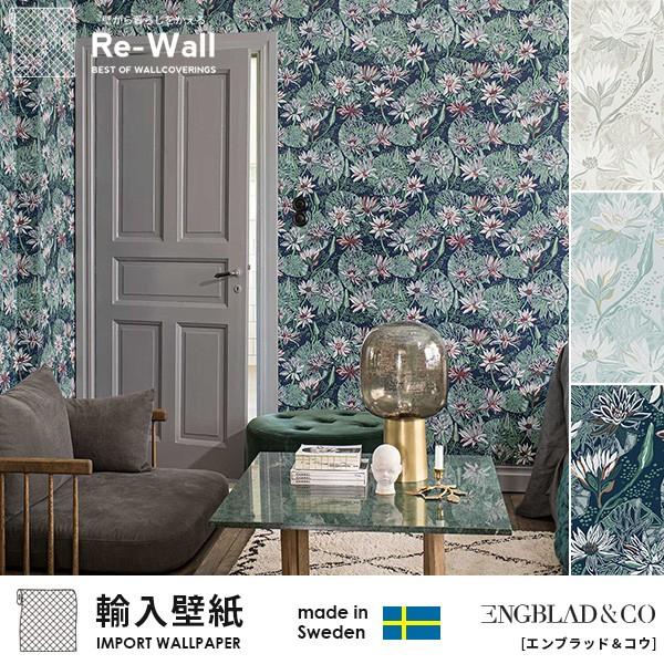 輸入壁紙 スウェーデン製 ENGBLAD&CO ARKIV ENGBL...