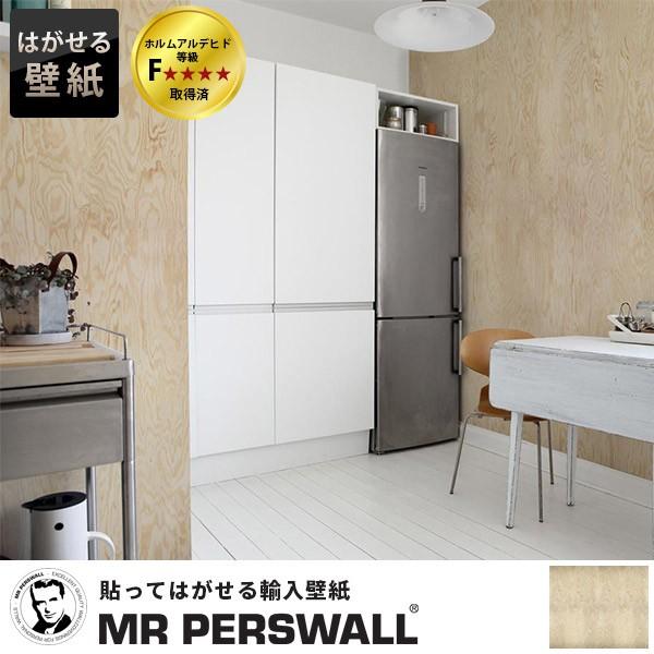 輸入壁紙 スウェーデン製 MR PERSWALL Captured R...