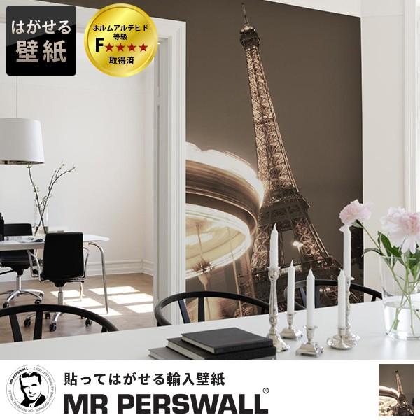 輸入壁紙 スウェーデン製 MR PERSWALL City of Ro...