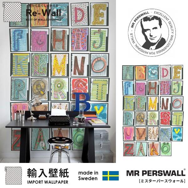 輸入壁紙 スウェーデン製 MR PERSWALL Communicat...