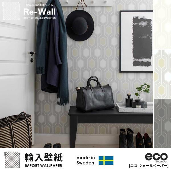 輸入壁紙 スウェーデン製 eco WALLPAPER  Decoram...