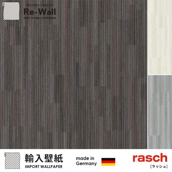 輸入壁紙 ドイツ製 rasch 防火認定品/F☆☆☆☆ ...
