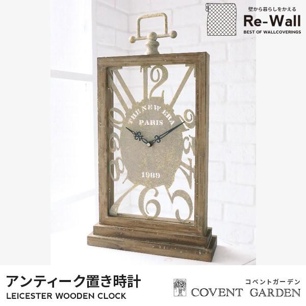 時計 【レスター ウッデン クロック】 置き時計 ...