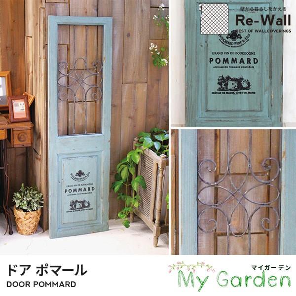 ドア【アイアンデコウッド ドア ポマール】お店 ...