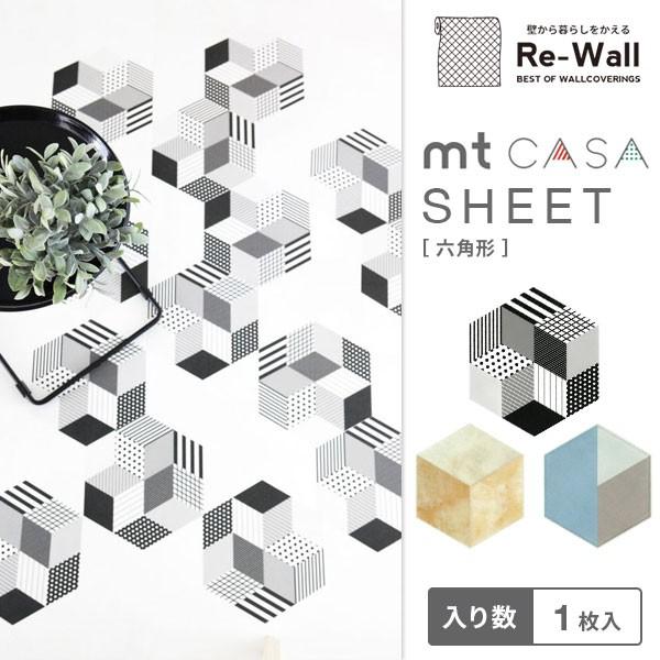 マスキングテープ mt 【mt CASA SHEET 六角形/1枚...