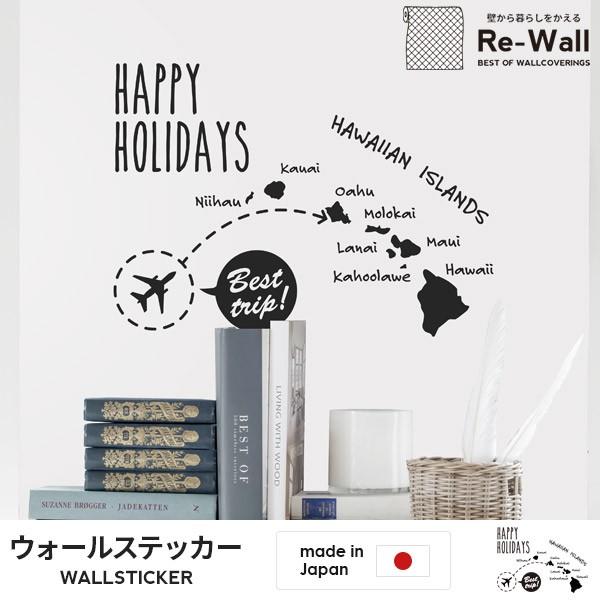 ウォールステッカー HAPPY HOLIDAYS IN HAWAII(ハ...