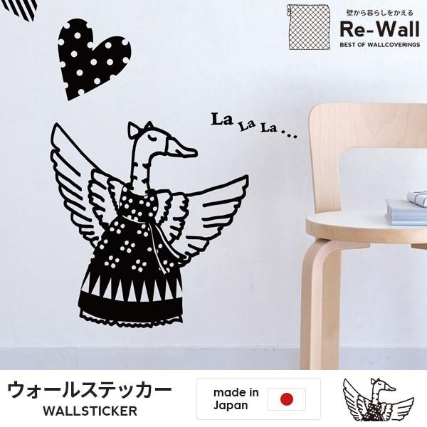ウォールステッカー ダック Duck【44cm×60cm】 ...