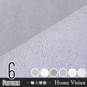 輸入壁紙 ドイツ製 rasch ラッシュ Home Vision ...