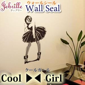 ウォールステッカー Cool Girl(クールガール) 【4...